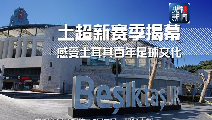 China is talking about Beşiktaş!